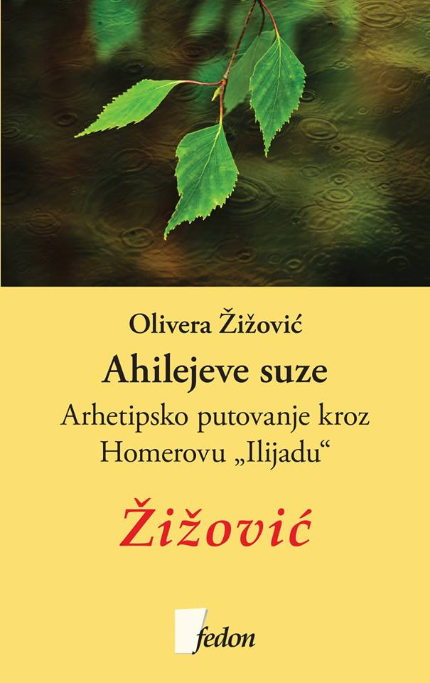 Knjige Olivere Žižović